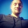 Дмитрий, 28, г.Ватутино