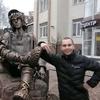Евгений, 24, г.Астрахань