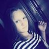 Диана, 20, г.Рубежное