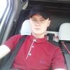 Антон, 19, г.Прага