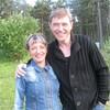 Елена, 41, г.Северск