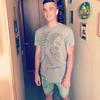 Дмитрий, 23, г.Северодонецк