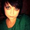 Ирина, 33, г.Пинск