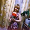 Светлана, 36, г.Отрадный