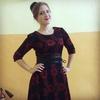 Катерина, 21, г.Ковылкино