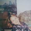 Klara, 34, г.Усть-Нера