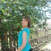 Евгения, 31, г.Октябрьск