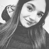 Ангелина, 18, г.Арзамас