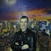 Андрей, 33, г.Пугачев