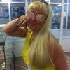 Жанна, 37, г.Снежинск