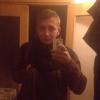 Олег, 20, г.Днепр