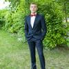 Андрей, 19, г.Кузнецк