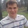 Александр, 21, г.Pabianice