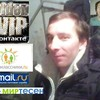 Вадим, 32, г.Перевоз
