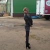 Алиса, 31, г.Тутаев