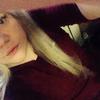 Кристина, 27, г.Донской