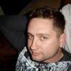 Александр, 35, г.Ртищево