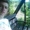 Влад, 19, г.Ивано-Франковск