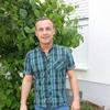 Aleksander, 39, г.Neu-Ulm