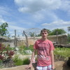 Ivan, 24, г.Bratislava