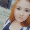 Дарья, 22, г.Нижний Тагил