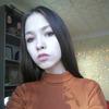Дарья, 18, г.Белгород