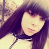 Анастасия, 17, г.Белая Церковь