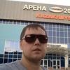 александр, 32, г.Сатпаев (Никольский)
