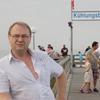 сергей, 48, г.Франкфурт-на-Майне