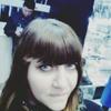Екатерина, 43, г.Усть-Каменогорск