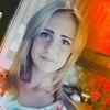 Диана, 16, г.Терновка