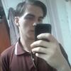 Влад, 18, г.Александро-Невский