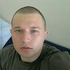 Павел, 22, г.Бахчисарай
