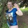 Ирина, 33, г.Углич