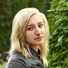 Елена, 27, г.Уфа