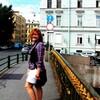 Eленa, 24, г.Александровская