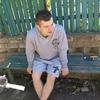 Коля Грабко, 21, г.Парма