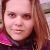 Ксенія, 18, г.Кременчуг