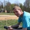 Юрий, 32, г.Починок