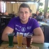 Андрій, 21, г.Надворная