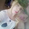 Ангелина, 20, г.Чугуевка