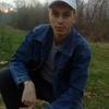 Александр, 30, г.Верхняя Хава