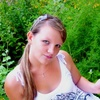 Lenyska, 23, г.Средняя Ахтуба