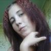 Марина, 20, г.Чернигов