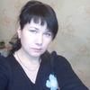 Елена, 37, г.Борисов