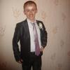 Valeriu, 24, г.Криуляны