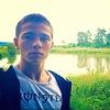 Дима, 19, г.Красноармейск