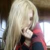 Катя, 17, г.Ахтырка