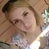 Юлия, 29, г.Набережные Челны