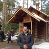 Циник, 44, г.Волосово